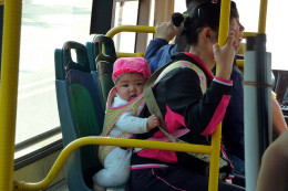 What To Do If You Feel Raped After Following A Woman Onto The Upper Deck Of A Bus To Watch Her Breastfeed
